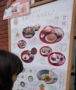 【横浜】KUA 'AINA 赤レンガ倉庫店でビールなおやつw